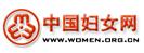 中国妇女网
