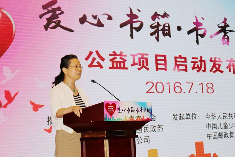 4 民政部社会事务司副司长倪春霞致词.JPG