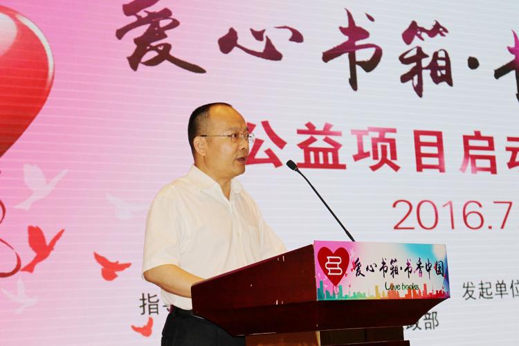 1 中国儿童少年基金会秘书长朱锡生介绍项目有关情况.JPG