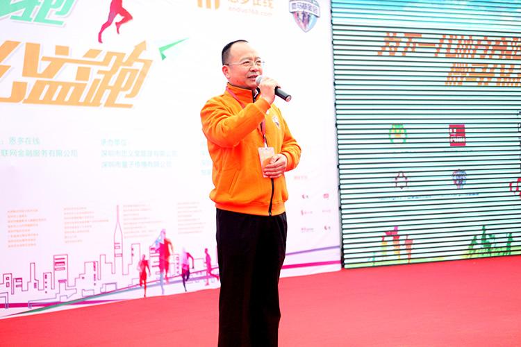 3-中国儿童少年基金会秘书长朱锡生出席活动并讲话.jpg
