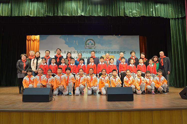 领导、嘉宾与儿童代表合影.JPG