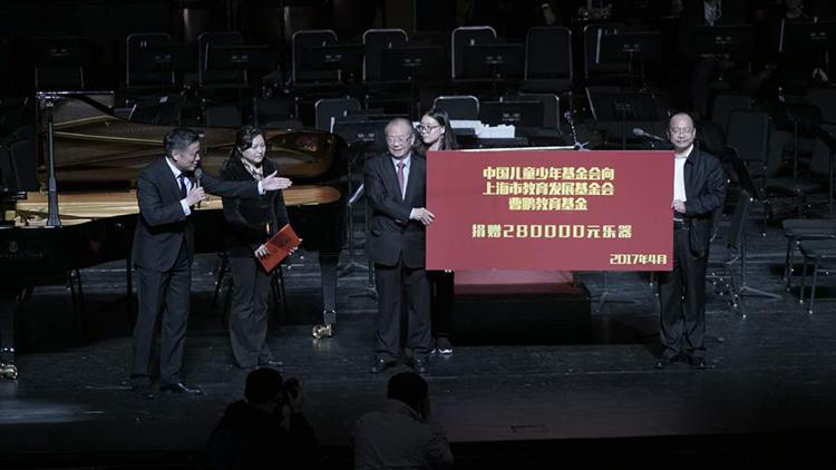 中国儿童少年基金会向上海市教育发展基金会曹鹏教育基金捐赠价值28万元乐器.jpg