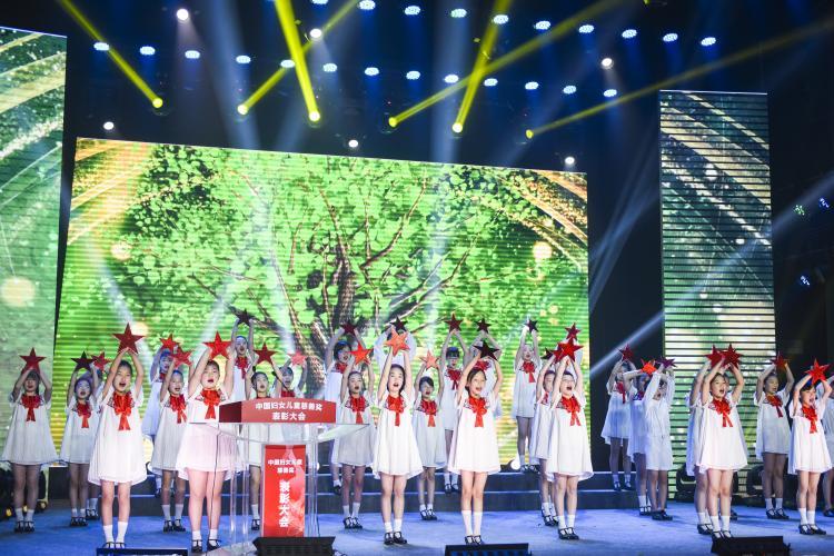 表彰大会中国儿童艺术合唱团合唱《相信爱》.jpg