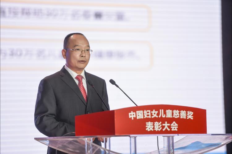 [s]中国儿童少年基金会秘书长朱锡生发布儿基会《慈善合作发展规划(2017-2018)》.jpg