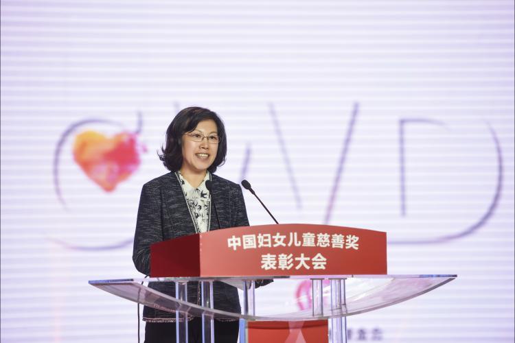 [s]中国妇女发展基金会秘书长张建岷发布妇基会《慈善合作发展规划(2017-2018)》.jpg