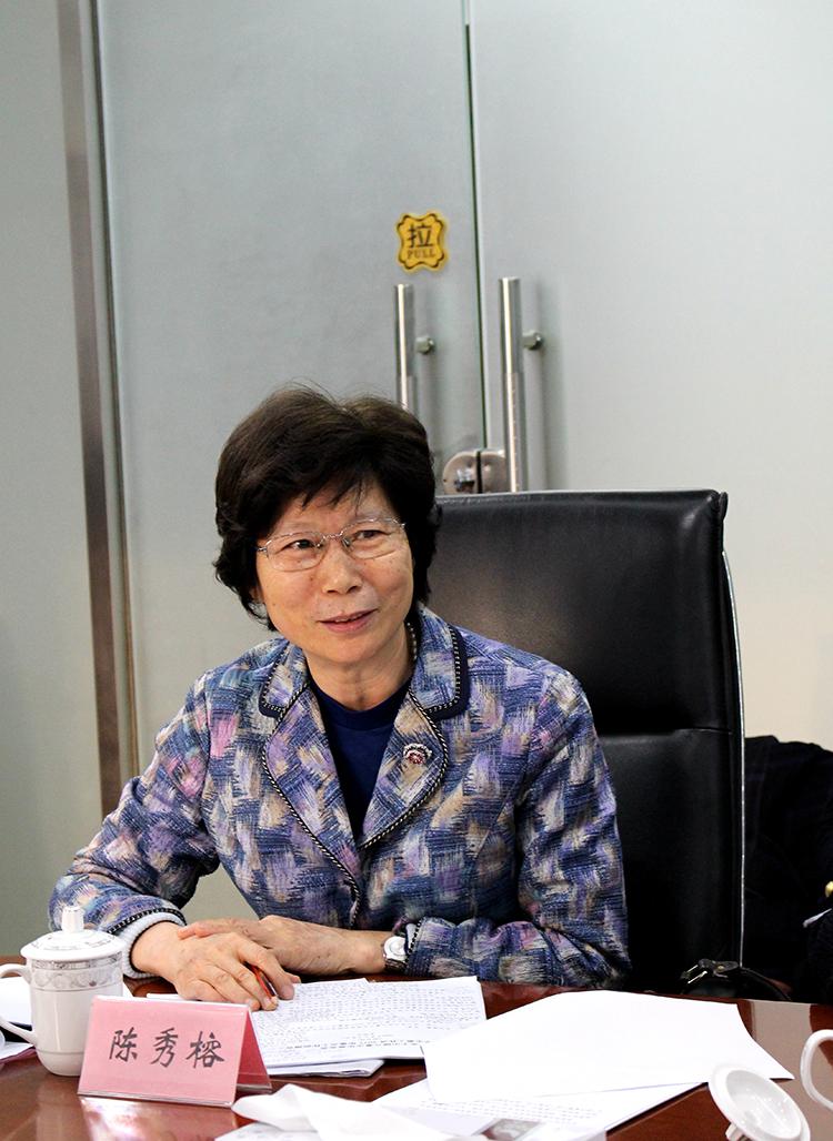3 全国妇联原副主席、书记处书记,中国儿童少年基金会副理事长陈秀榕出席会议.JPG
