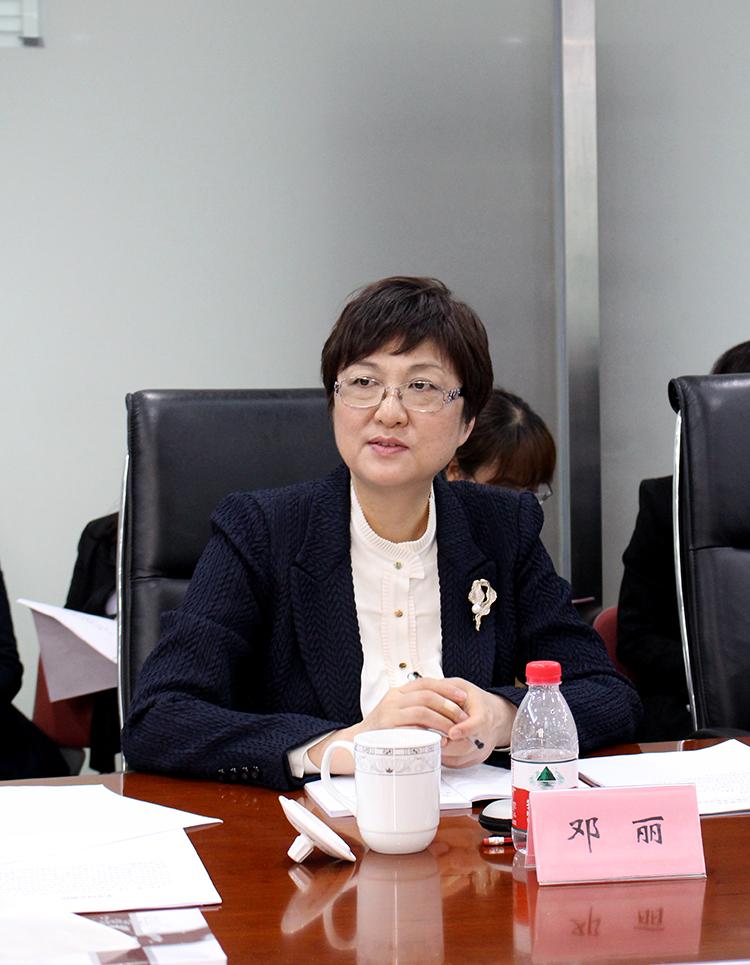2 全国妇联副主席、书记处书记邓丽出席会议.JPG