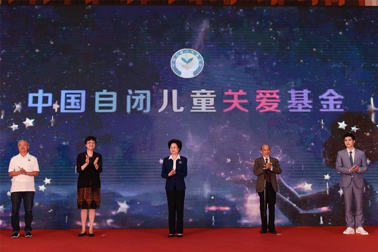 1  领导和嘉宾共同启动中国自闭儿童关爱基金.jpg