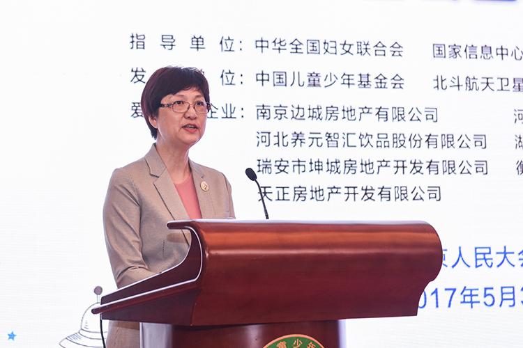 3.全国妇联副主席、书记处书记邓丽致辞.jpg
