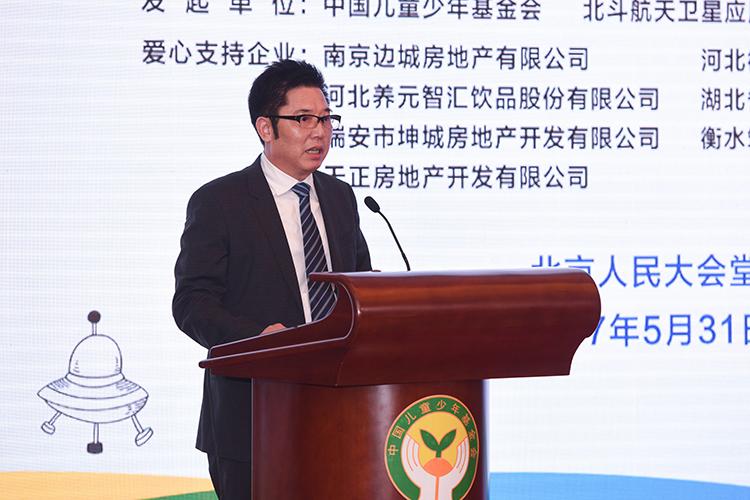 北斗航天卫星应用科技集团董事长刘贵生发言.jpg