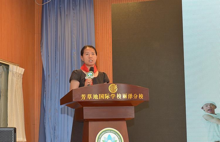 中国疾病预防控制中心营养与健康所学生营养室副主任 张倩讲述以校园为基础开展营养健康综合宣传教育以及措施建议.JPG