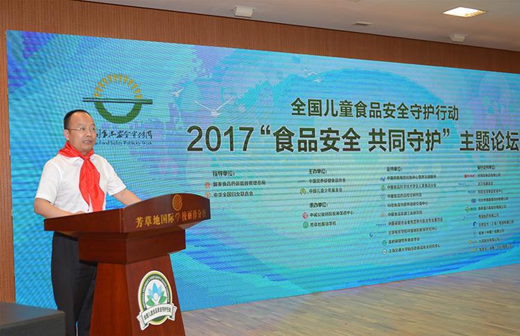 中国儿童少年基金会秘书长 朱锡生 致辞.JPG