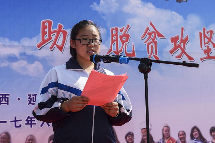 7 蓝天春蕾女童代表寇梦宇讲述了自己的成长经历.jpg