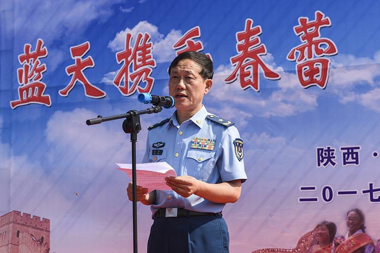 """5 姜平宣读""""蓝天春蕾计划""""助力脱贫攻坚方案.JPG"""