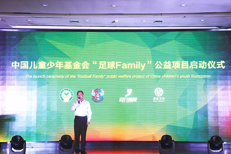 中国儿童少年基金会秘书长朱锡生发表致辞.jpg