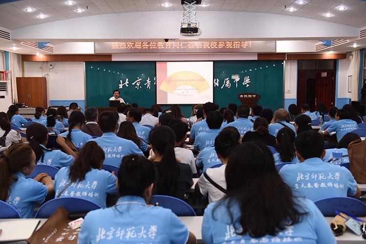 第六期蓝天春蕾教师培训班教师外出学习经验.JPG