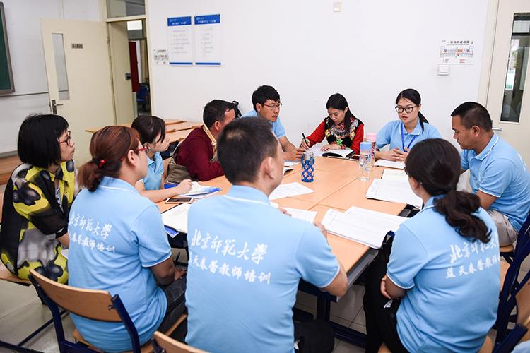 第六期蓝天春蕾教师培训班讨论课现场.jpg