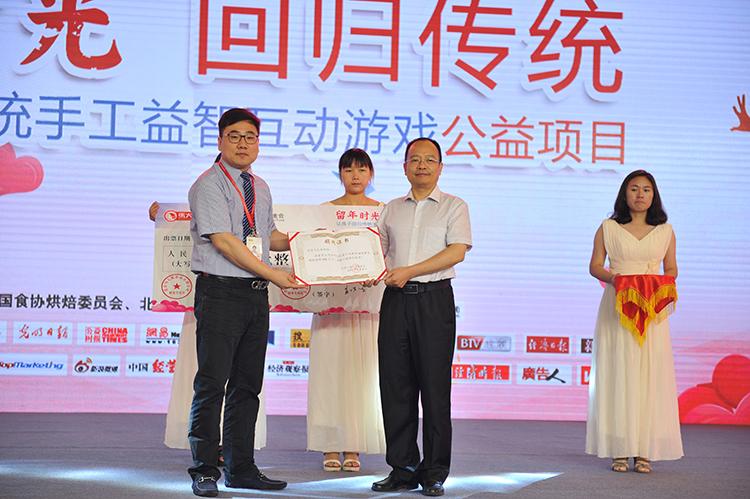 朱锡生代表中国儿童少年基金会接受马大姐食品捐赠.jpg