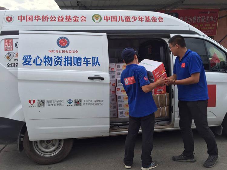 爱心万里行钢丝善行团的志愿者在四川就近采购生活物资2.jpg