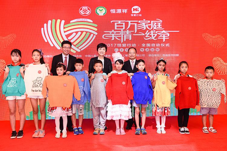 邓丽、朱锡生、陈忠伟为10名受助儿童代表赠送爱心毛衣.JPG