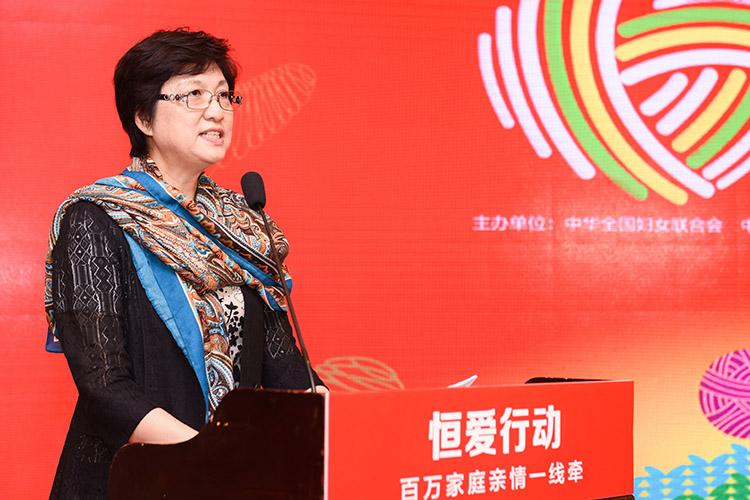 全国妇联副主席、书记处书记邓丽致辞.JPG