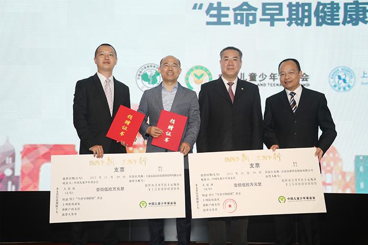 长春金赛药业股份有限公司、上海金蓓高医院投资管理有限公司捐赠300万元.JPG