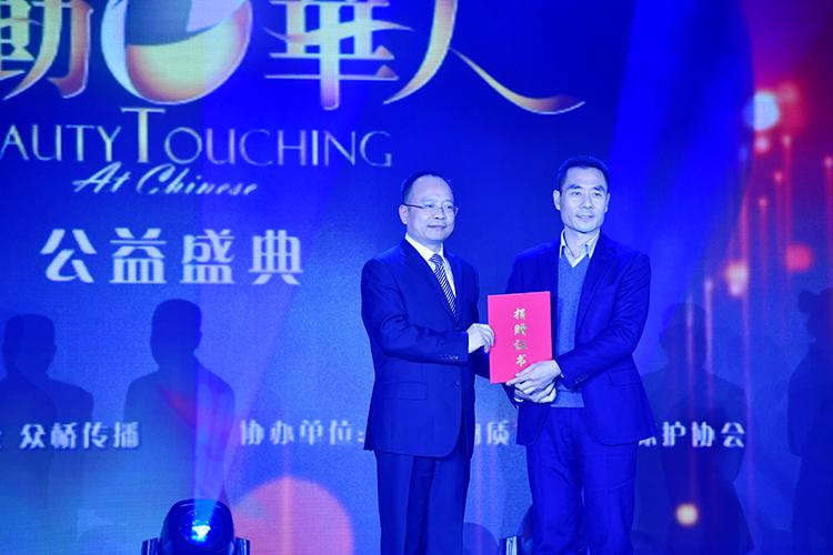 朱锡生秘书长向重庆梁商投资有限公司颁发捐赠证书.JPG