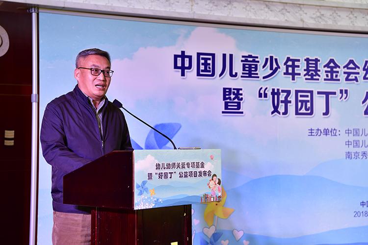中国儿童中心主任苑立新发言.JPG