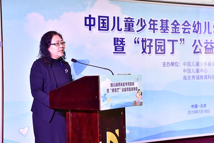 国务院妇儿工委办公室副主任宋文珍做主旨发言.JPG