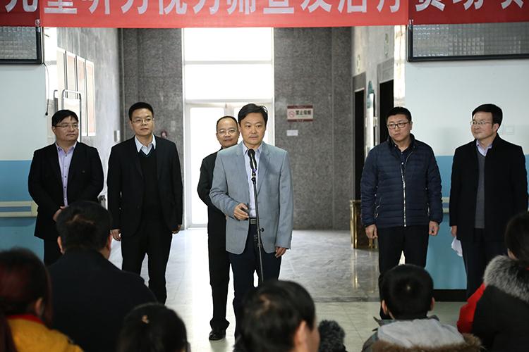 首都医科大学附属北京儿童医院副院长谢向辉讲话.JPG