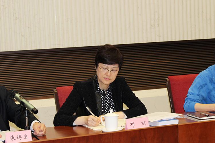 全国妇联副主席、书记处书记邓丽参加会议.JPG