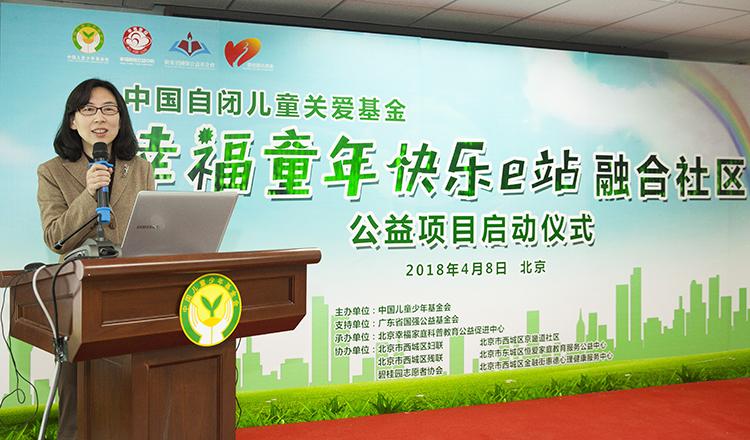 2 中国儿童少年基金会副秘书长许旭讲话.JPG