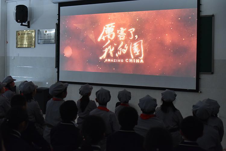 学生们在观看电影《厉害了,我的国》.JPG