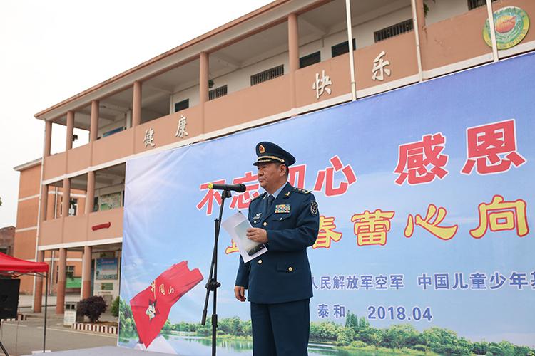 2.空军纪委书记宋琨中将讲话。中国网记者 焦源源 摄.JPG