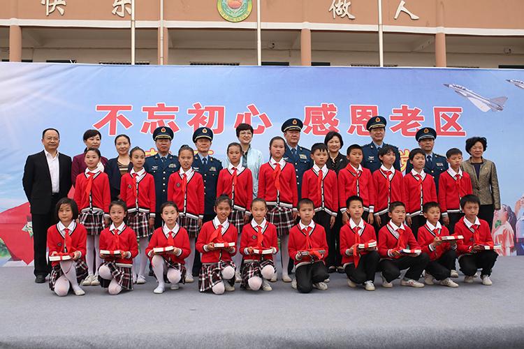 8.捐赠活动现场。中国网记者 焦源源 摄.JPG