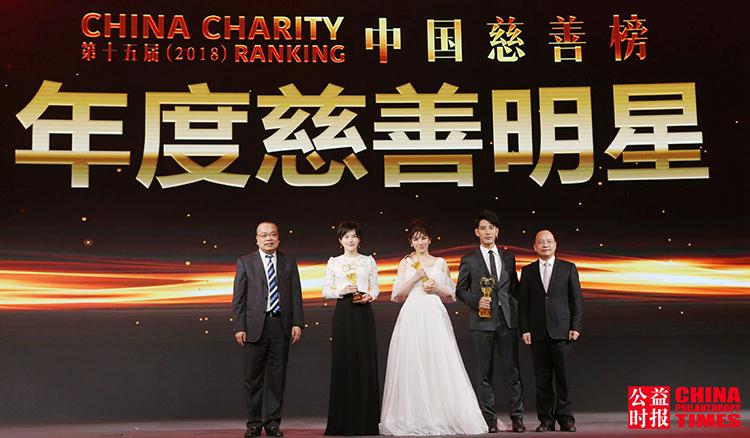 中国儿童少年基金会秘书长朱锡生出席活动并为获奖代表颁奖.jpg
