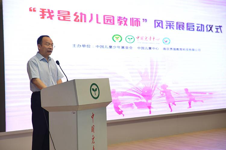 3中国儿童少年基金会秘书长朱锡生致辞.jpg