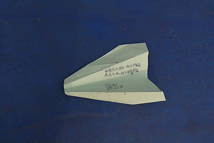 写满愿望的纸飞机 2.jpg