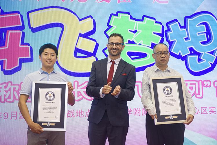 吉尼斯世界纪录全球记录负责人和大中华区总经理马可为中国儿童少年基金会、北京马大姐食品有限公司颁发记录证书.jpg
