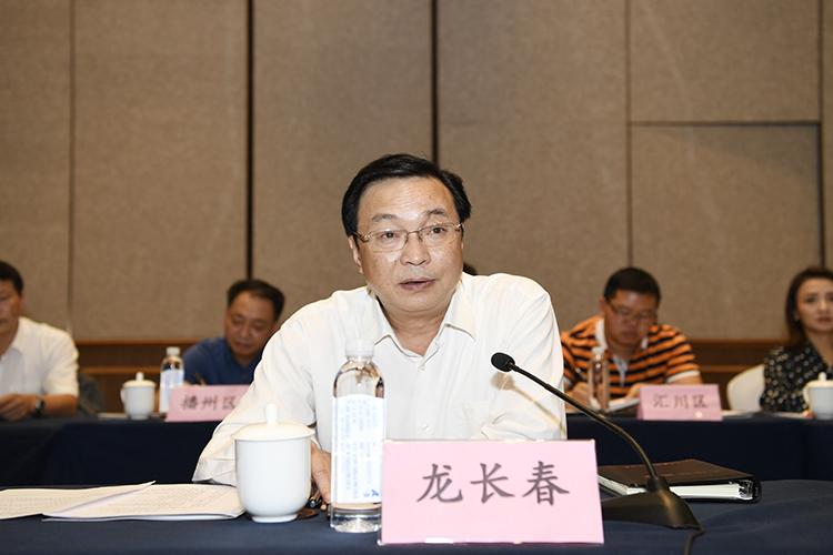 贵州省委常委、遵义市市委书记龙长春致辞.jpg