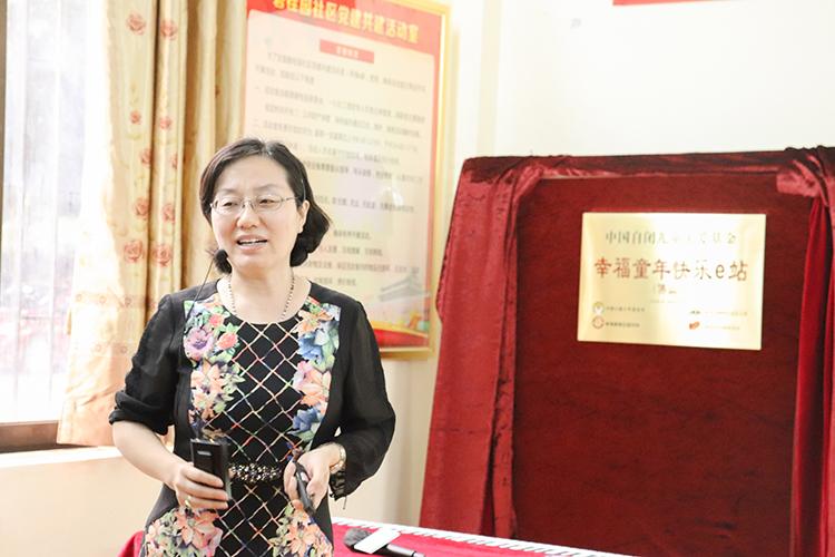 中国科学院心理研究所博士白亚琴讲授儿童健康知识.jpg