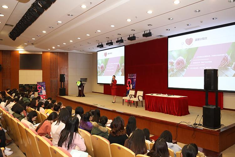 中国科学院心理研究所心理学博士唐晓婷为女大学生们做主题分享.jpg