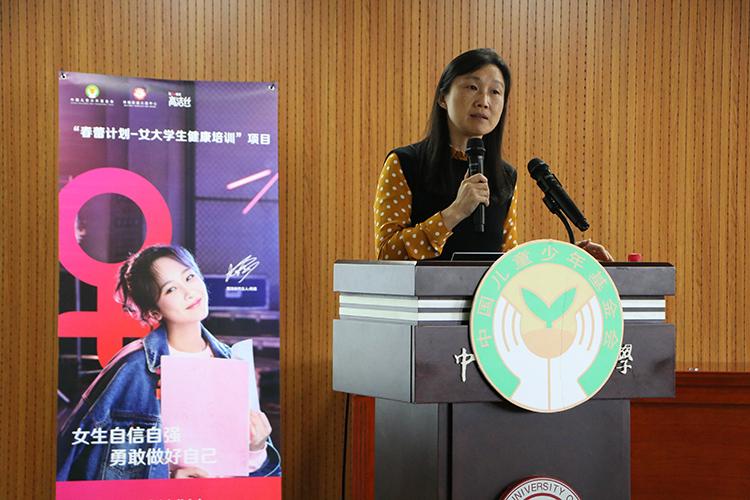 中国科学院心理研究所应用发展部主任张莉授课.JPG