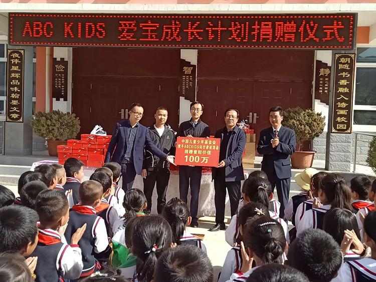 中国儿童少年基金会爱心团队为学生们送去鞋子.jpg