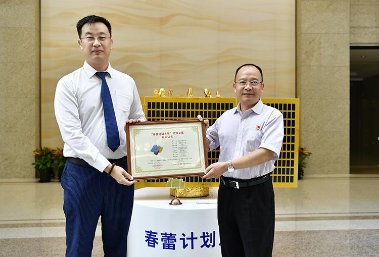 中国儿童少年基金会秘书长朱锡生接受卫星冠名证书.JPG