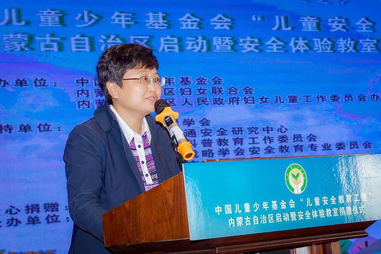 6中国儿童少年基金会王海静副秘书长讲话 (2).JPG
