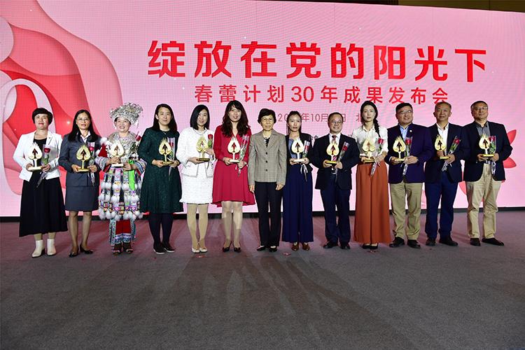 赵东花为致谢单位代表颁发证书.jpg