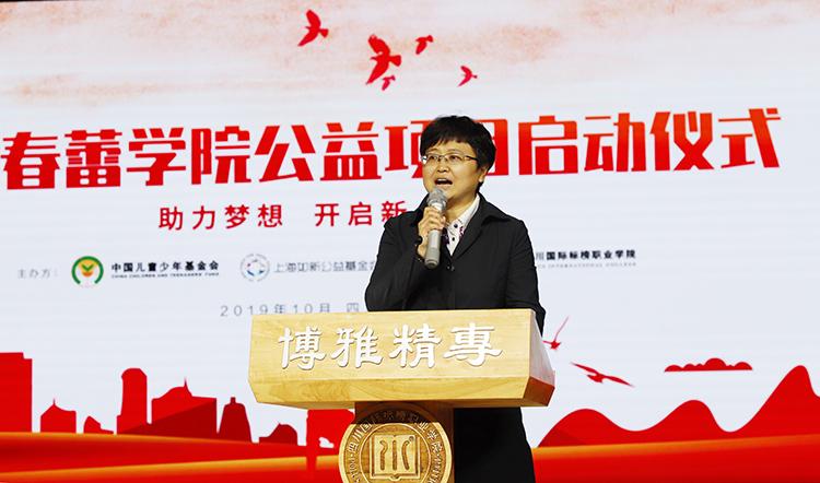 中国儿童少年基金会副秘书长王海静在启动仪式上讲话.jpg