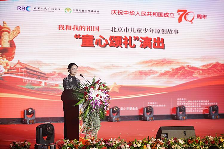 北京市妇女联合会副主席殷娜.jpg