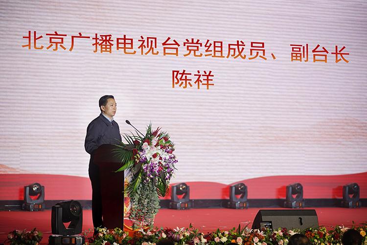 北京广播电视台党组成员、副台长陈祥.jpg